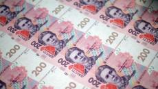 Дефицит госбюджета свели в размере 4,2 млрд грн