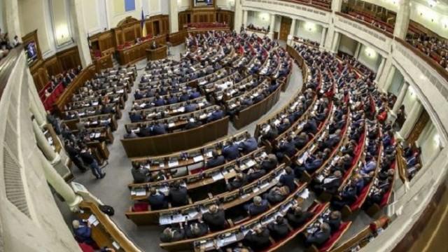 Парламент принял закон об электронных закупках