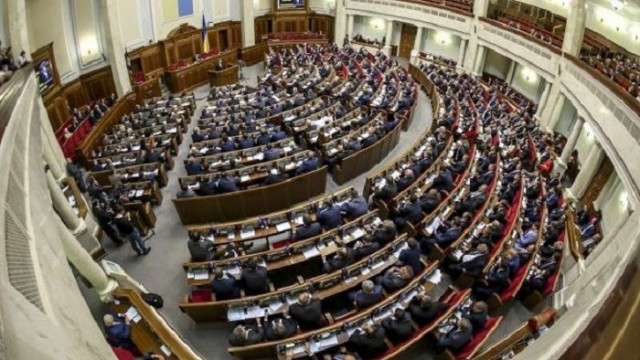 Депутаты одобрили реструктуризацию кредита ЕБРР