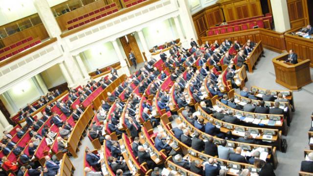 В БПП предлагают «обновить» госбюджет