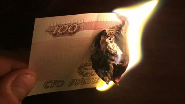 Рублю предрекают дальнейший обвал