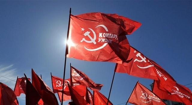 КПУ обжаловала свой запрет