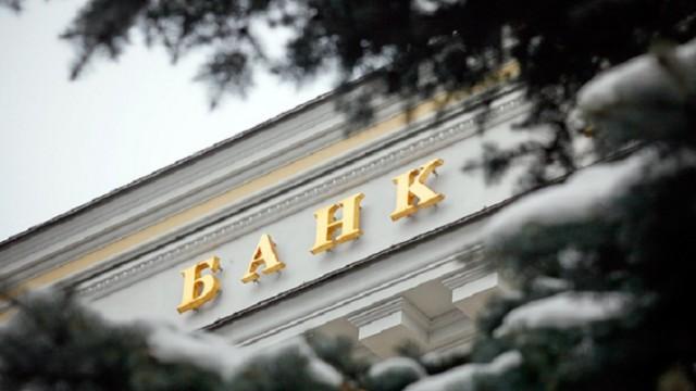 Владельцы семи банков не установлены