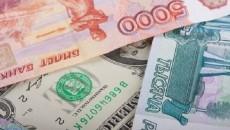 Курс рубля обвалился почти на четверть
