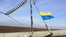 Рухнула опора ЛЭП, снабжающая Крым электричеством