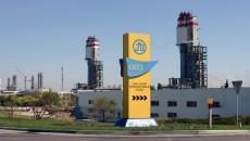 ОПЗ «заморозил» договор с фирмой из Австрии