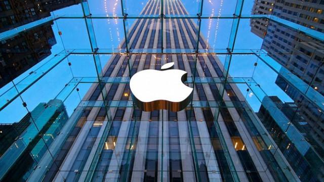 Apple сохранила звание самой инновационной компании