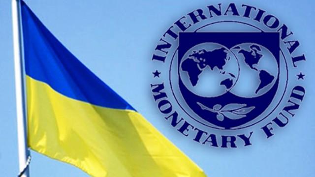 В МВФ заговорили о рисках сотрудничества с Украиной