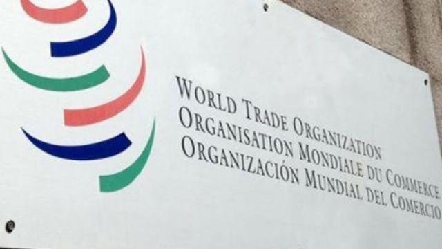 В ВТО начались консультации по иску Украины против РФ