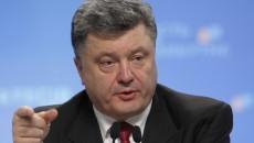 Порошенко предостерег Запад от сближения с РФ
