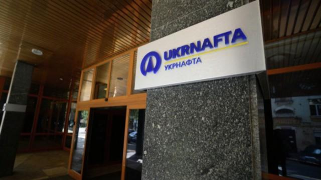 Дебиторская задолженность «Укрнафты» превысила 18 млрд грн