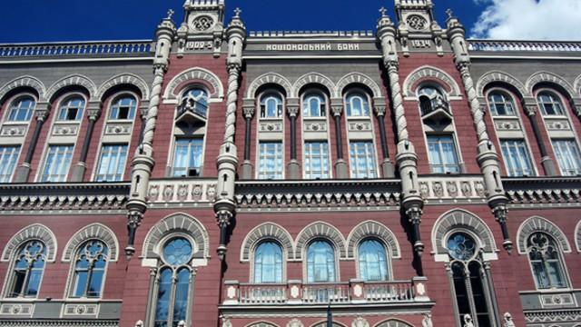 НБУ одобрил работу платежной системы Forpost
