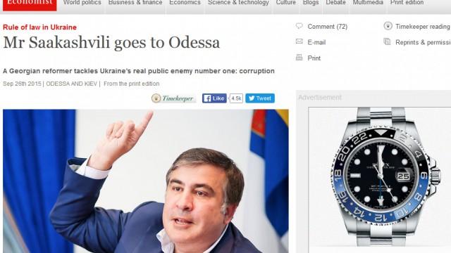 Украинская коррупция - в фокусе мировых медиа