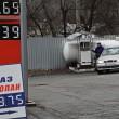 Потребление бензина и газа на АЗС сравнялись в ноябре