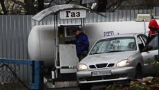 СБУ сняла претензии еще к девяти импортерам сжиженного газа