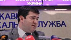 У Насирова арестовали все имущество, - адвокат