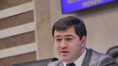 Расследование против Насирова выходит на финиш
