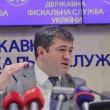 Насиров подал заявление в ГПУ на Данилюка