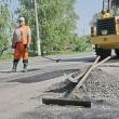 «Укравтодор» начал отдавать долги подрядчикам