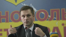 Глава АМКУ улетел в США, но пообещал вернуться