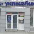 Экс-руководитель Укргазбанка арестован