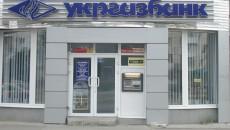 Укргазбанк досрочно рассчитался с НБУ