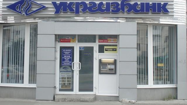 «Укргазбанк» пожаловался на арест его средств