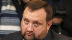 Приватизация «Укртелекома»: ГПУ объявила Арбузову подозрение