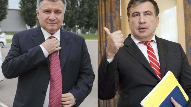 Аваков вновь раскритиковал Саакашвили