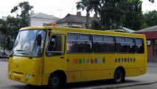 Львов проведет тендер на закупку школьных автобусов