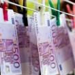 Объем псевдоиностранных прямых инвестиций в Украину составил $270 млн