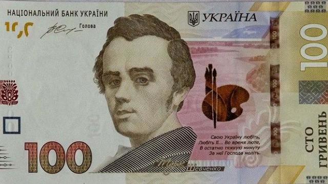 Доход «Аграрного фонда» достиг 1,9 млрд грн