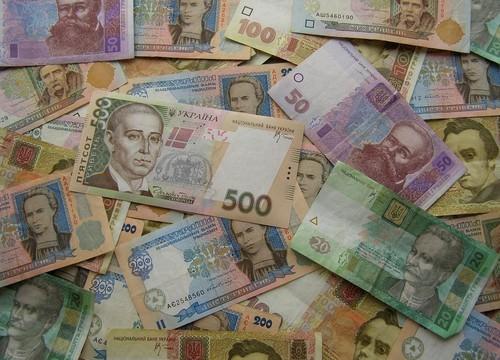 НБУ готовит новую банкноту в 500 гривен