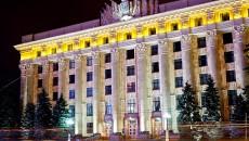 В Харькове заработал совет регионального развития