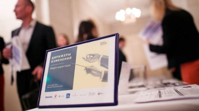 Финтех-стартап TRData привлек $1,3 млн инвестиций