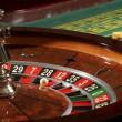 В ГПУ не против легализации казино