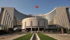 Глобальные компании приостанавливают часть операций в Китае