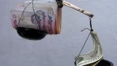 Межбанк закрылся долларом по 26,03