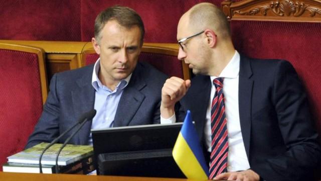 Москаленко: бюджет-2016 – предел компромисса между выживанием и пропастью