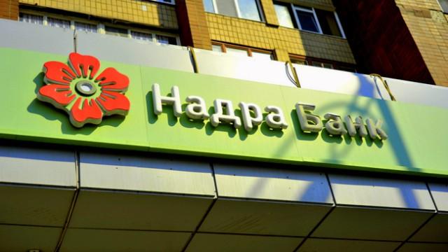 НБУ не будет отвечать за банкротство банка