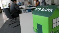 ОТП Банк увеличил капитал на 2,5 млрд грн