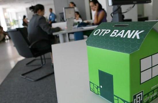 ОТП Банк увеличил финансированиеагрокомпании