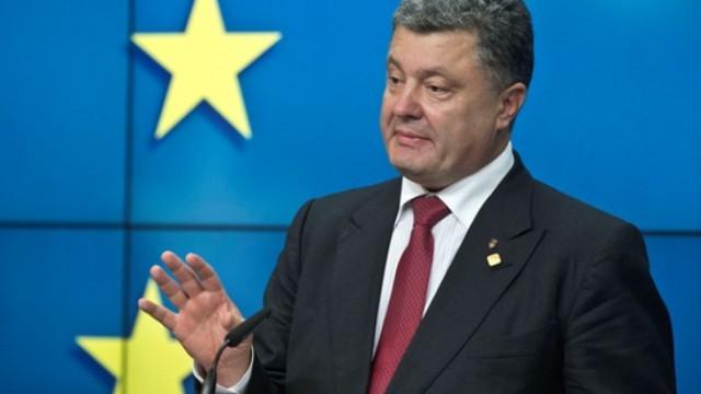 Порошенко обещает безвизовый режим с июня