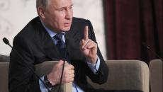 Путин приказал вывести РФ из соглашения о Гаагском трибунале