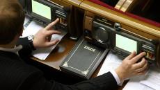 Депутаты не смогли взяться за скандальную е-поправку