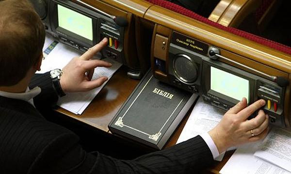 Депутаты поддержали законопроекты, связанные с госбюджетом