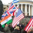 Украина рассчитывает на США по внедрению реформ, - Гройсман
