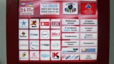 НБУ заблокировал платежную систему 24nonstop