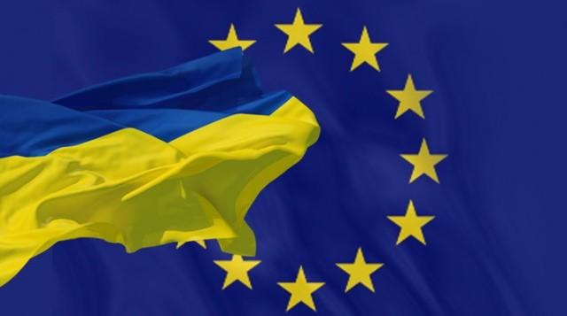 Соглашение о ЗСТ Украины с ЕС вступило в силу