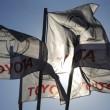 Toyota патентует зарядку авто от